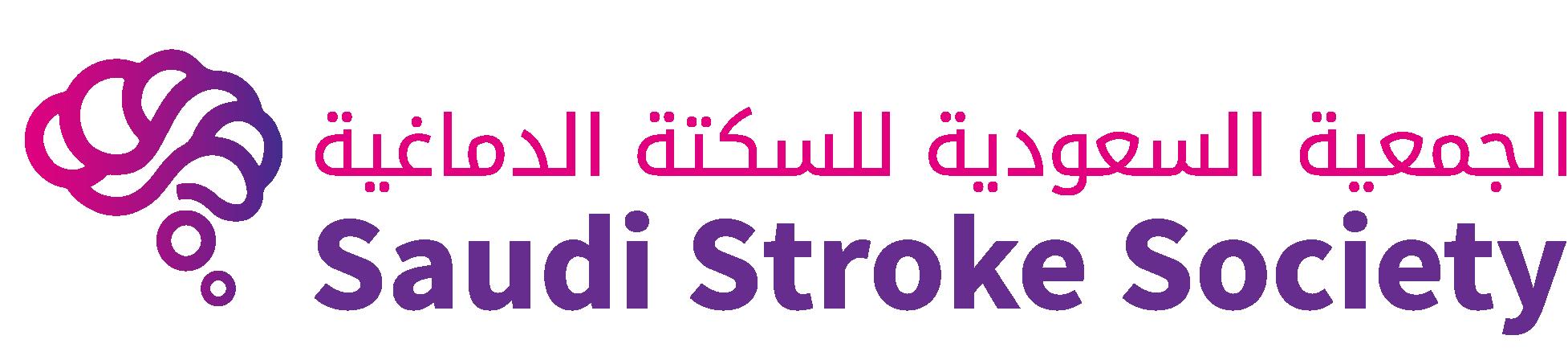 Saudi Stroke Society
